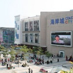 Coastal City Nanshan – 南山区 海岸城