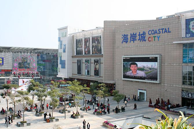 coastal-city-fa