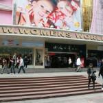 Womens World at Huaqiang Bei Shenzhen