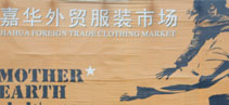 Jiahua Foreign Trade Clothing Market