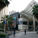 MixC Shopping Mall (华润万象城)