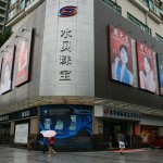 Shuibei Jewelry Park – Wholesale and Retail Jewelry Market