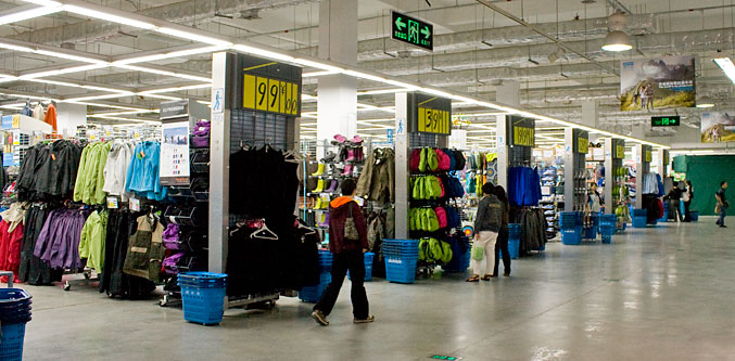Decathlon sports goods