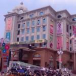 Fantasy World Plaza Shajing