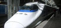 Destino de Trem de alta velocidade de Shenzhen