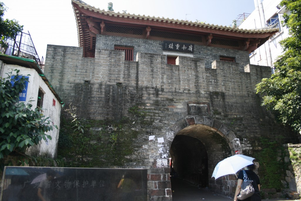 Dapeng Fortress
