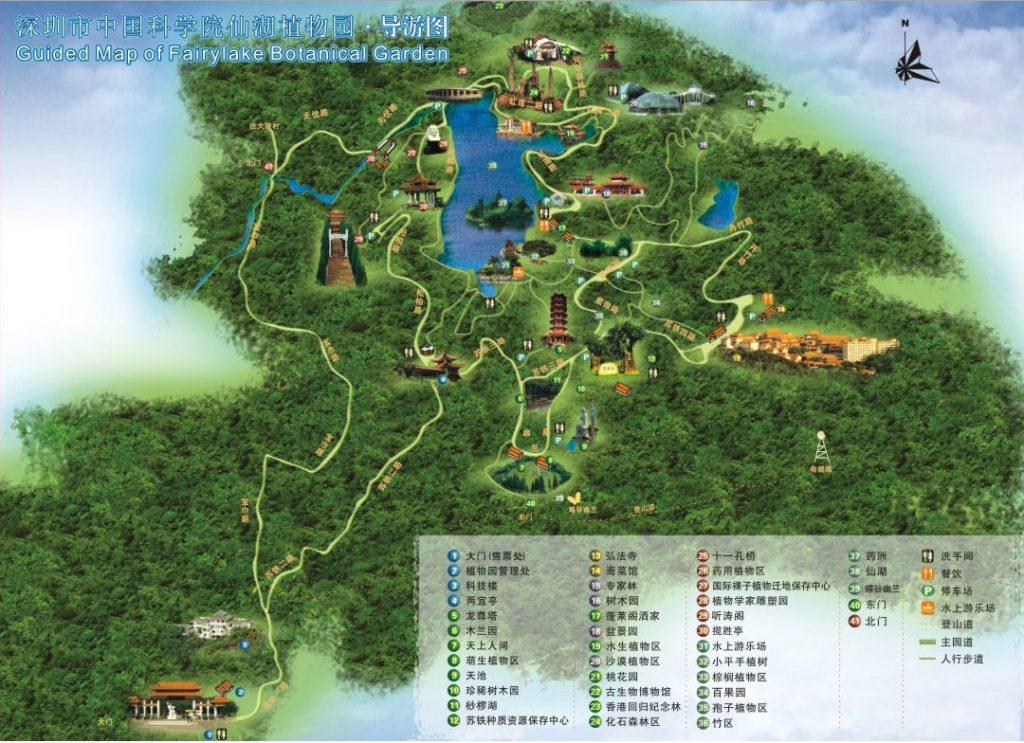 shenzhen-xianhu-botanic-garden-map