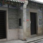 Dongguan Hall