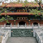 Hongyuan Temple